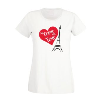 Radsport Damen T-Shirt - Au Coeur du Tour